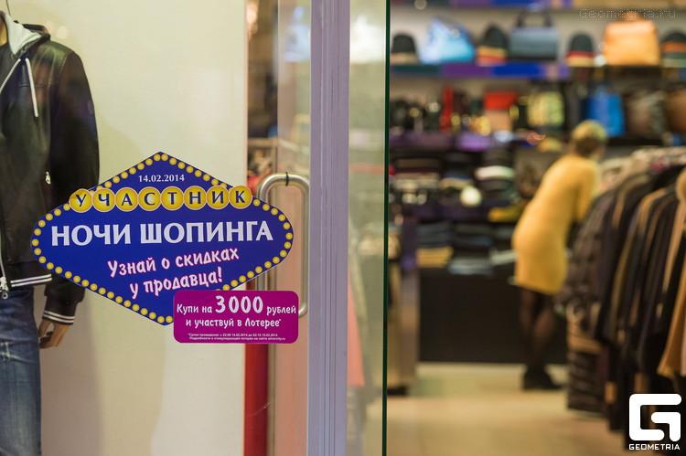 Черная пятница в Иваново: когда будет, список магазинов, цены